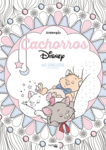 Libro para colorear de cachorros de Disney de 100 paginas Los mejores libros para colorear de animales de Disney